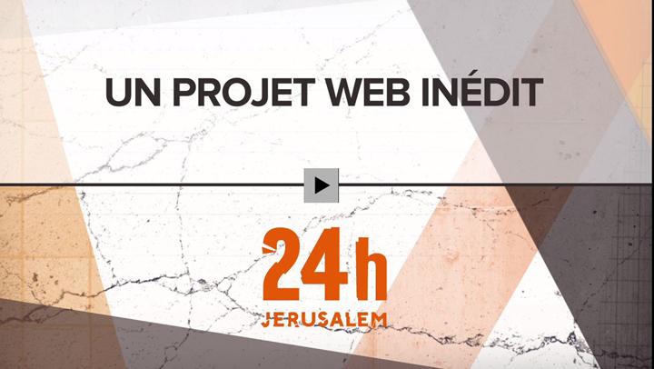 24h Jerusalem trailer web